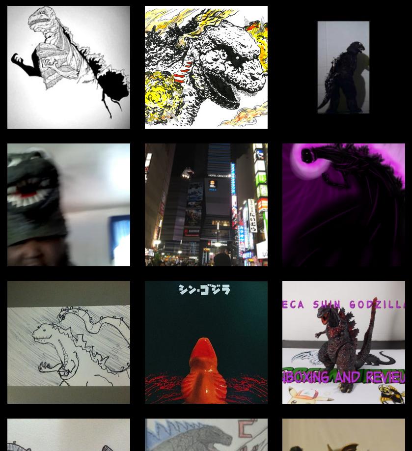 Godzilla contest gallery page